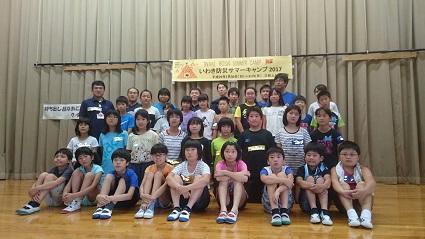 防災SC集合写真 (002).jpg