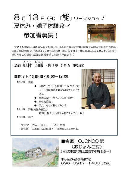 OJONCO鬢ィ繝ッ繝シ繧ッ繧キ繝ァ繝・・+(1)-1 (002).jpg