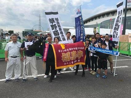 H29.9.10牛のオリンピック入賞 (2).jpg