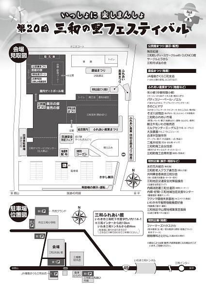 20th_Festival+(2)-2 (002).jpg