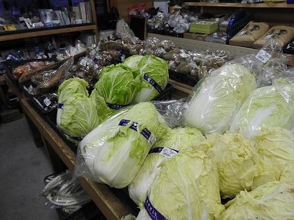 H29.12.25ふれあい市場の冬野菜.jpg