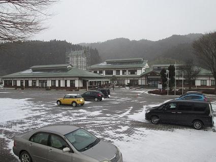 H29.12.27雪景色のふれあい館 (002).jpg