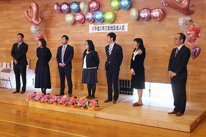 H30成人式中学校担任 (003).jpg