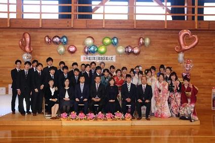 H30成人式集合写真 (003).jpg