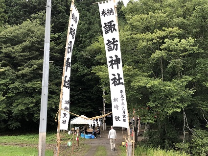 諏訪神社1.jpg