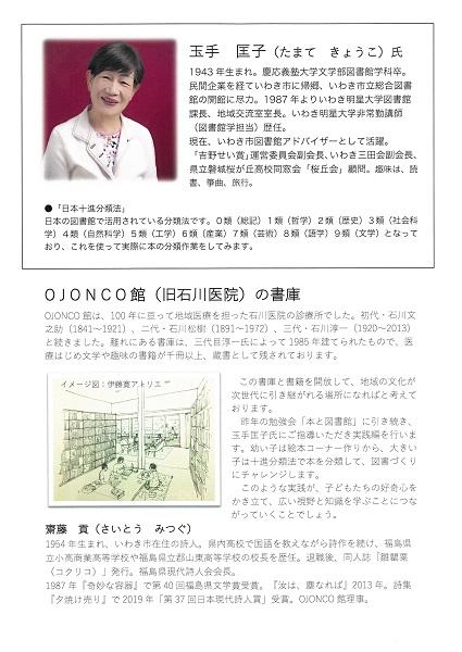 こども図書館実践編�.jpg
