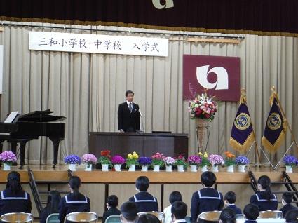 小中学校開校式�.JPG