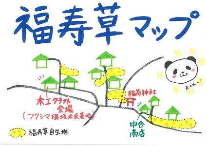 福寿草マップ.jpg